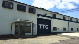 トウヨウ貿易 神戸倉庫